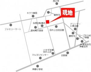 田の上注文住宅MAP