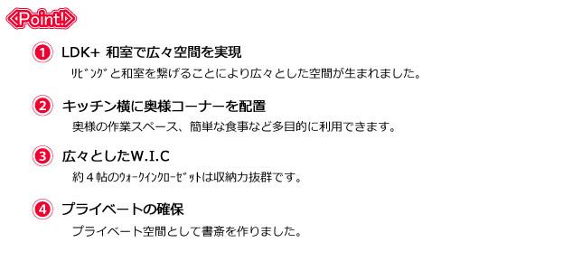 takagi8_2