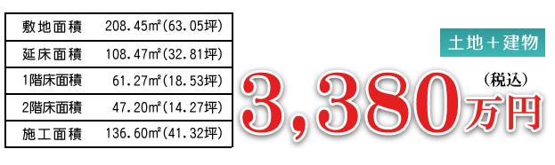 takagi3_4