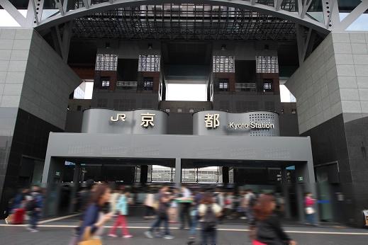 kyoutoeki