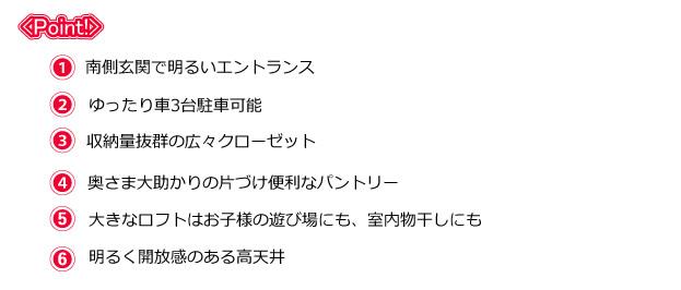 nishinodoi_2