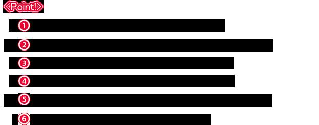 takagiminami2_3_2